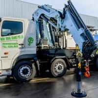 MS Equipment Pte Ltd